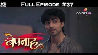 Bepannah - 8th May 2018 - बेपनाह - Full Episode