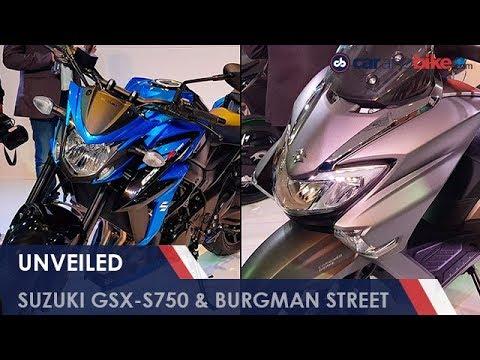 Auto Expo 2018: Suzuki Burgman Unveiled - NDTV CarAndBike