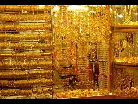 ทองลดลง 50 บาท รูปพรรณขายออก 22,600