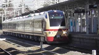 快速E653系K70編成おかえり号水戸行き JR常磐線常陸多賀駅通過