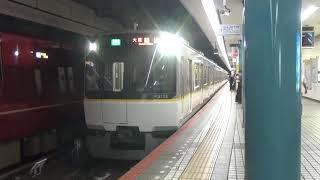 近鉄3220系3223編成回送発車