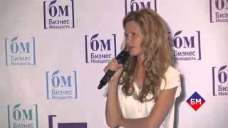 видео Советы от успешных в бизнесе женщин