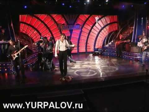 Александр Юрпалов - Вороны