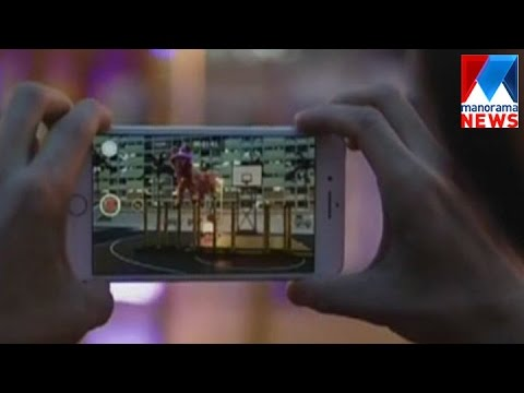 Apple IPhone 7, IPhone 7 Plus: India Price Starts At Rs 60,000 | Manorama News