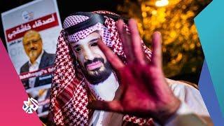 العربي اليوم | خاشقجي ليس حالة منفردة، السعودية تقود
