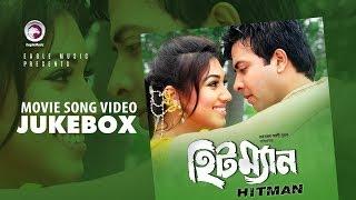 Hitman Full Songs | Video Jukebox | Bengali Movie | Shakib Khan | Apu Biswas | Misha Sawdagor