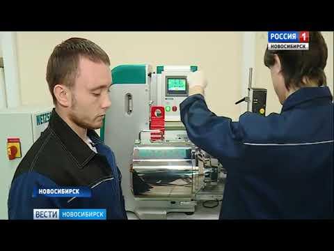 Новосибирские ученые разработали протез коленного сустава на основе керамики