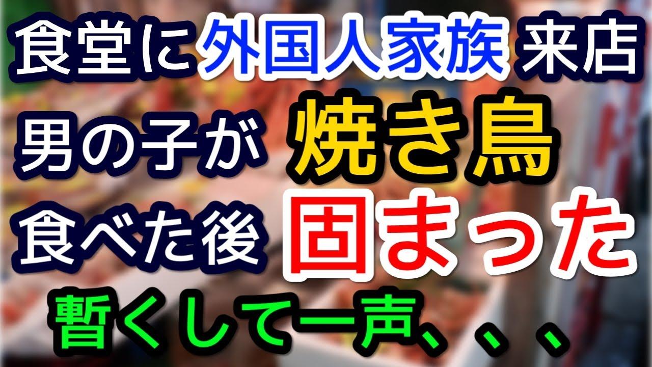 日本が好きな外人に和む人多数!愛すべき ...