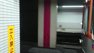 阪神電車 本線 神戸高速線 8000系 8211F 発車 大開駅