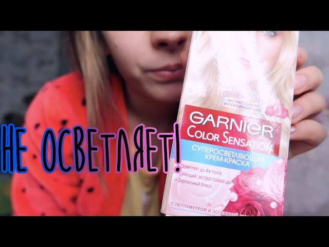 VLOG ?????? ?????! Garnier color sensation