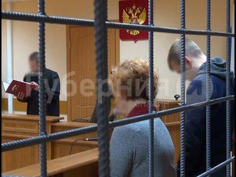 Организатора финансовой пирамиды осудили в Хабаровске. Mestoprotv