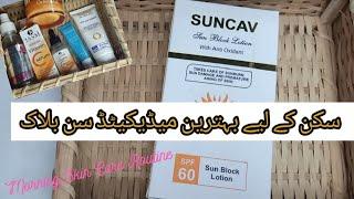 Suncav Sun Block ~ Medicated Sunblock & Sunscreen (2 in 1)