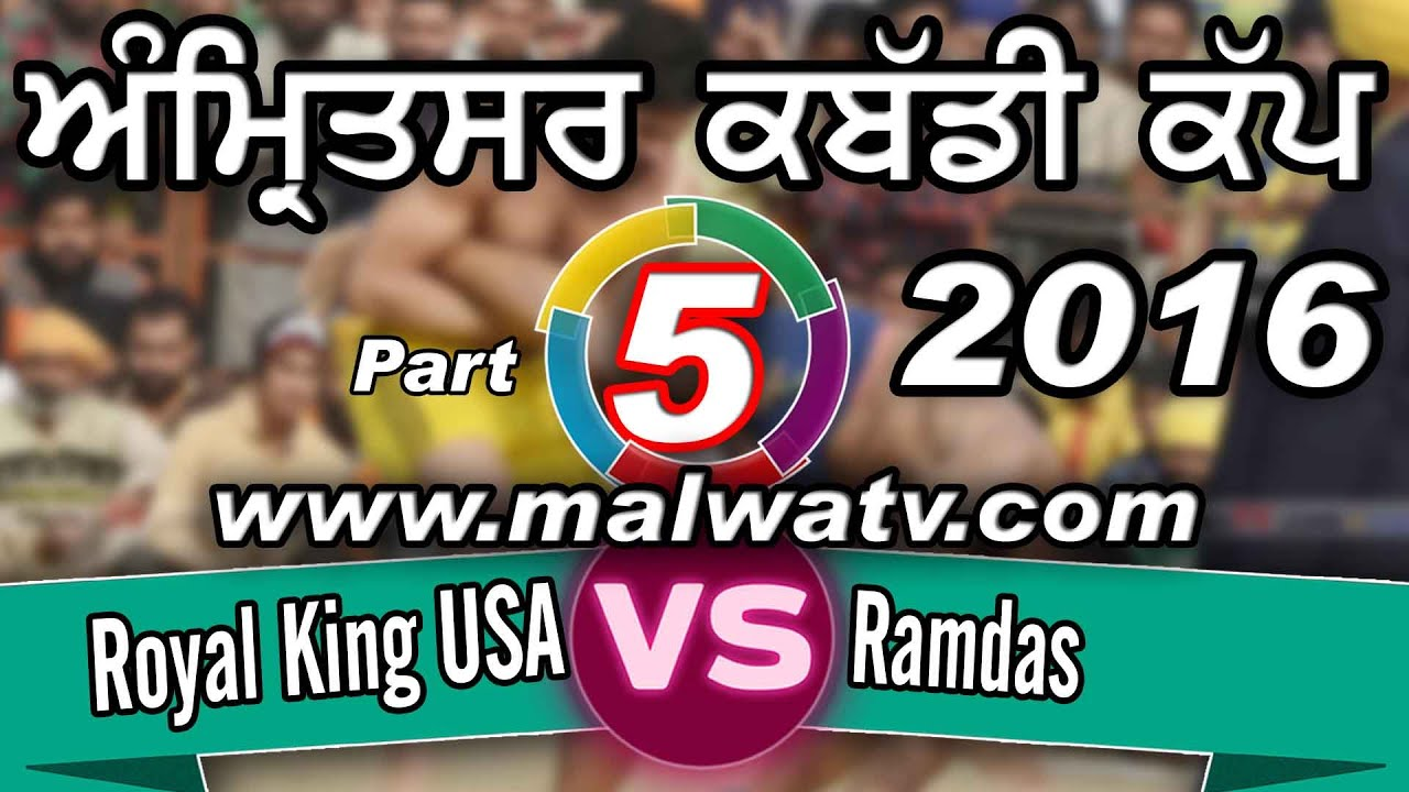 AMRITSAR KABADDI CUP - 2016 ! SEMI FINAL 1st ! FULL HD ! Part 5th