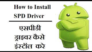 How to Install SPD Driver for all Flash Box ( Volcaono, Miracle etc)