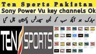 Ten Sports And Sony PowerVukey Ok On Asiasat 7 .105E