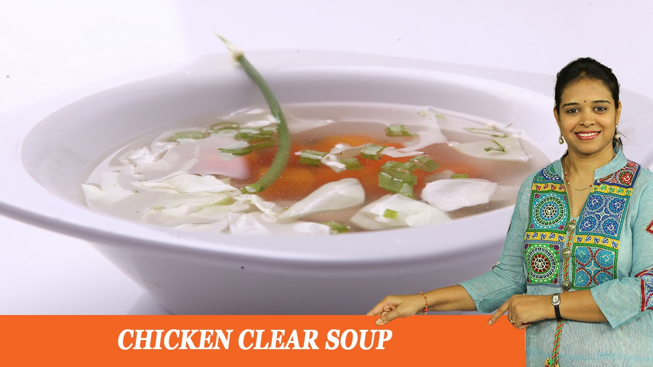 How to prepare chicken soup at home in telugu