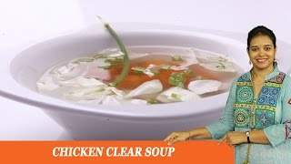 CHICKEN CLEAR SOUP - Mrs Vahchef
