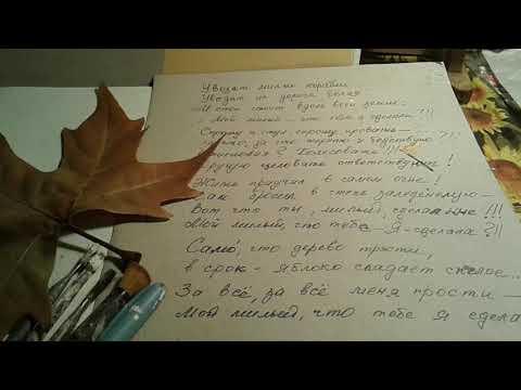 Осень...стихи Цветаевой....