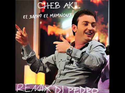 cheb akil 2012 el 3ichk el mamnou3