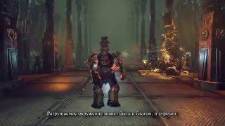 Warhammer 40,000: Inquisitor — Martyr — трейлер «Разрушения» (русские субтитры)