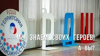 Конкурсное задание команды ОРЛЯТА