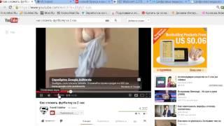 Курс по зароботку от Дмитрия Комарова Авторский канал Курс2 Урок 7 Как создать уникальное видео