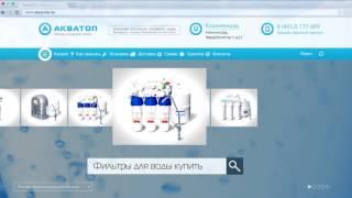 видео Качественный фильтр для воды