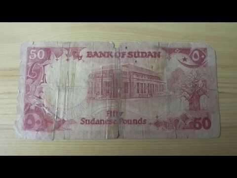 Fifty Sudanese Pounds - Bank of Sudan banknote