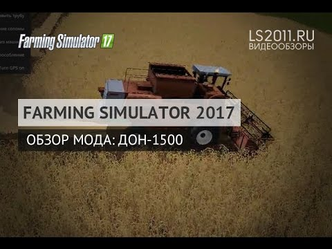 скачать farming 2017 игры