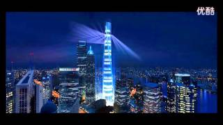 The Shanghai Tower - The Greatest Light Show of 2015