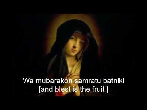 Hail Mary in Arabic(with English Transliteration)