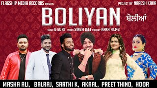 Boliyan Akaal Balraj Free MP3 Song Download 320 Kbps
