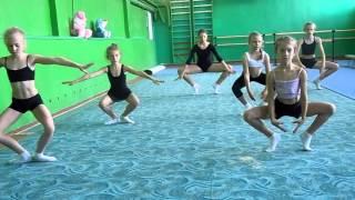 Художественная гимнастика.Урок хореографии.