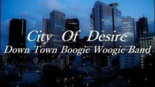 宇崎竜童 - 欲望の街