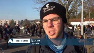 Студентските протести във Франция продължават, въпреки обещанията на Макрон
