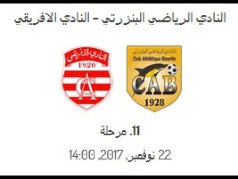 الجولة 11 : النادي الرياضي البنزتي - النادي الافريقي