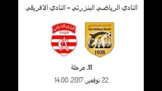 CA Bizertin vs Club Africain full match