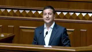 Виступ Президента України під час засідання Верховної Ради