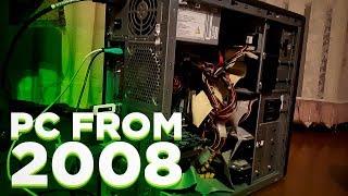 Компьютер из 2008 года - ремонт и апгрейд