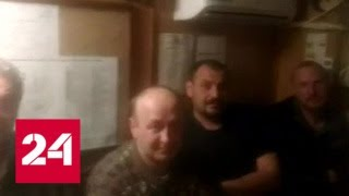"""Моряки российского рыболовецкого судна """"Норд"""" не смогли покинуть Украину - Россия 24"""