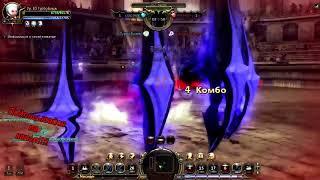 Dragon Nest ПвП Отступник vs Ведьма