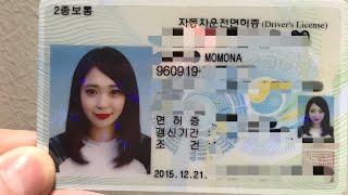 韓国で運転免許取った!!日本と全く違いすぎて色々やばい