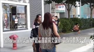 陳奕迅 斯德哥爾摩情人 MV