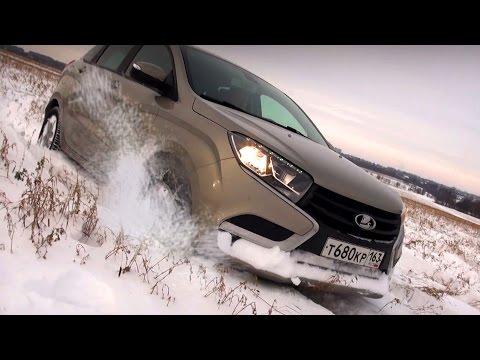Lada Vesta, Lada XRAY и Datsun miDO зимний тест