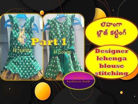 lehenga blouse cutting part 1 | peplum blouse | langa blouse | telugu | mana fashion hub