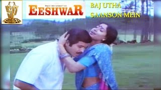 Baj Utha Saanson Mein Video Song ll Eeshwar Movie ll Anil Kapoor, Vijayshanti,