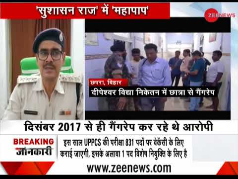 Bihar teen rape case: Police arrests school Principal along with 1 teacher