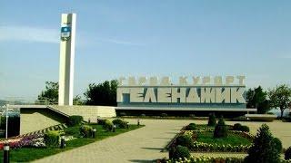 видео такси новороссийск севастополь