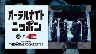 2016.11.16 リリース New Single 「5150」(読み:ファイブワンファイブ...