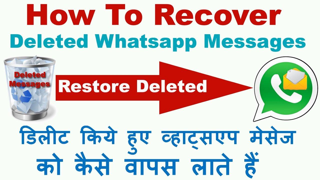 Inter Chat Delete Account